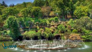 إميرجان بارك Emirgan Park