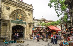 أسواق اسطنبول