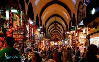 السوق المصري في إسطنبول Spice Bazaar