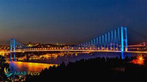 جسر البوسفور Bosphorus Bridge - اسطنبول