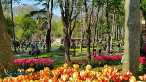 غولهان بارك Gülhane Park